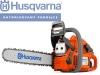 Motorova-pila-Husgvarna-445-