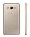 Mobilni-telefon-Samsung-J5